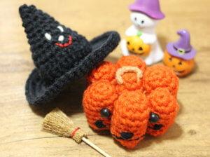かぼちゃと魔女の帽子のあみぐるみ