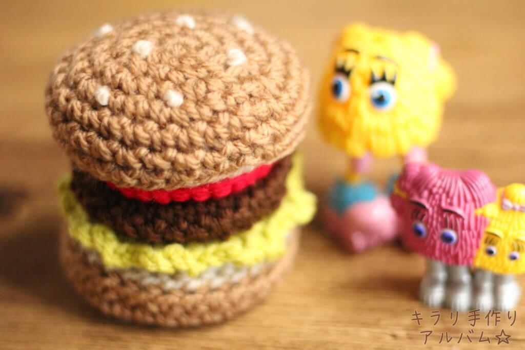 ハンバーガーのあみぐるみ