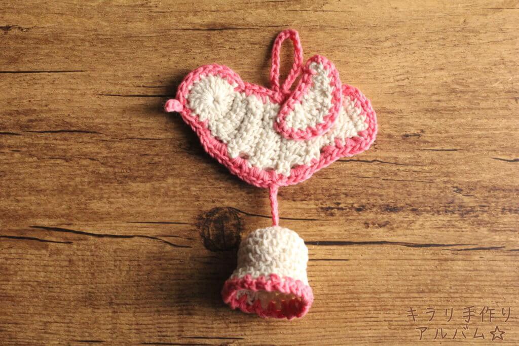 コットン糸で編んだベルと鳥のチャーム